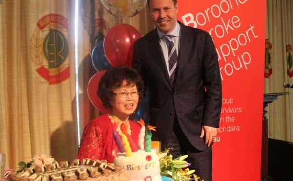 Boroondara Stroke Support Group 10th Birthday Celebrations