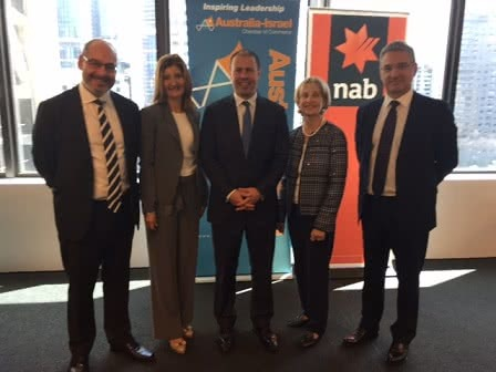 AICC NSW business lunch