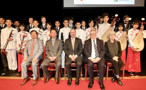 Camberwell Grammar School's 60th anniversary of teaching the Chinese language