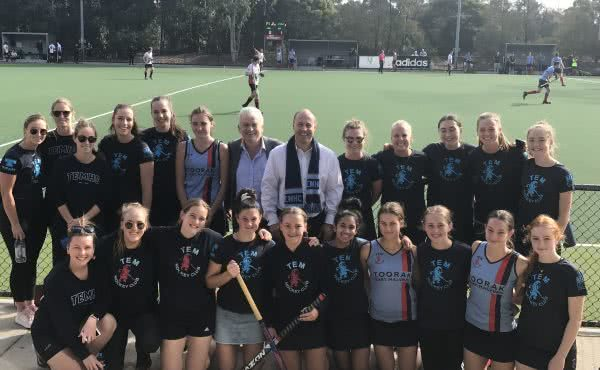 Visit to Hawthorn Malvern Hockey Centre
